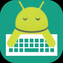 华为电视盒子管理软件无广告免费版v1.4.1 测试版