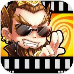 超级影视城欢乐经营版v1.12.2 最新版