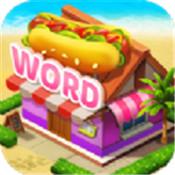 爱丽丝的餐厅最新版v1.0.1 安卓版