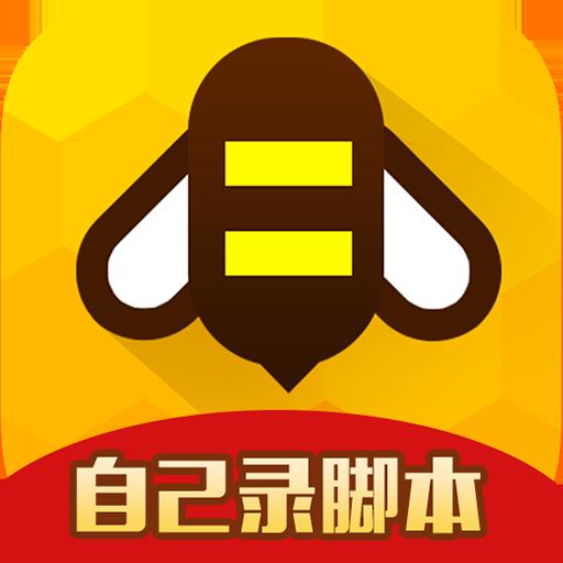 妄想山海刷金币钻石辅助v3.5.9 手机版