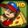 老八披萨店趣味美食研发版v1.0 最新版