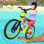 自行车水上平衡赛无广告版v1.2 安卓版