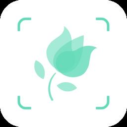 形色识别花草植物必备软件最新版v3.11.2 完整版