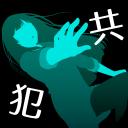 犯人就是我2露天温泉篇中文版v1.0.0 汉化版
