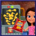 薯片零食厂完美加工运营版v1.1 更新版