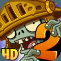 拓维游戏植物大战僵尸2更新包v2.5.1 稳定版