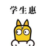 神马学生惠超值优惠福利版v7.7 最新版