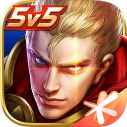 王者荣耀破浪对决最新正式服版v1.53.1.10 免费版