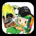 植物大战迷你世界中文单机版v1.0 长期可玩版