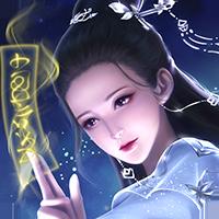 剑舞乾坤手游官网版v1.0 攻略版
