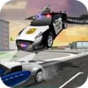 飞车追逐驾驶模拟器警车版v1.1 官方v1.1 官方版