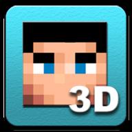 我的世界3D在线皮肤编辑插件v1.7 稳v1.7 稳定版