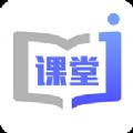 金课堂专业课程直播辅导版v2.1 免费版