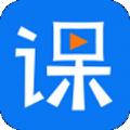 网校学堂专业课程学习版v2.5 免费版