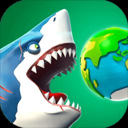饥饿鲨世界2020国际版v4.0.0 免费版