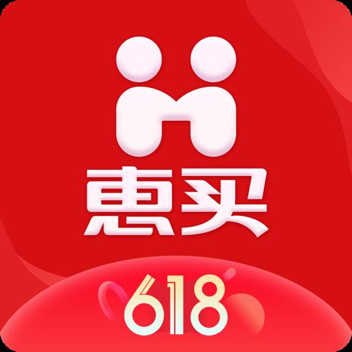 惠买优质商品折扣福利版v5.2.1 最新版
