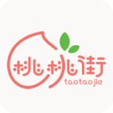 桃桃街送优惠券福利省钱版v0.0.9 安卓版