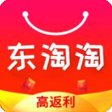 东淘淘送优惠券超值返利版v1.0.4 免费版