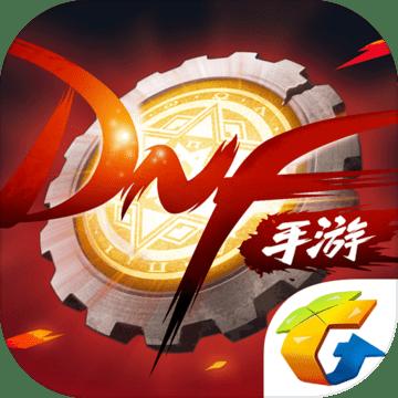 DNF手游无限金币复活币破解版v0.7.3.18 最新版