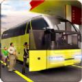 教练巴士现代模拟器2020破解版v0.1 安卓版