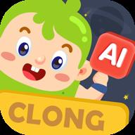 希朗AI课堂教辅软件v1.1.8 安卓版