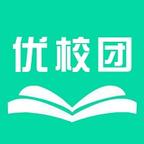 优校团安卓最新版v0.0.15 稳定版