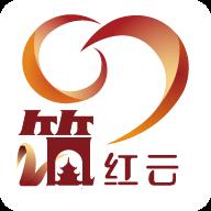 筑红云手机正式版v1.6.6 最新版