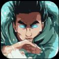 火影忍者黑暗战争崛起官方中文版v1.0.0 安卓版