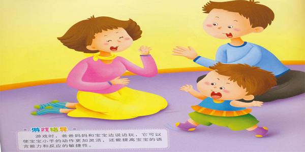 宝宝兴趣培养手游
