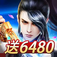 魔剑侠缘手游官网版v1.0 星耀定制版