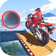 不可能的自行车特技游戏3D官方版v1.4 苹果版