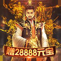 大唐帝国云叶版v1.0 满v版
