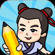 答题小侠客官方福利版v1.0.0 最新版