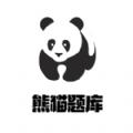熊猫题库官方手机版v1.0.1 安卓版
