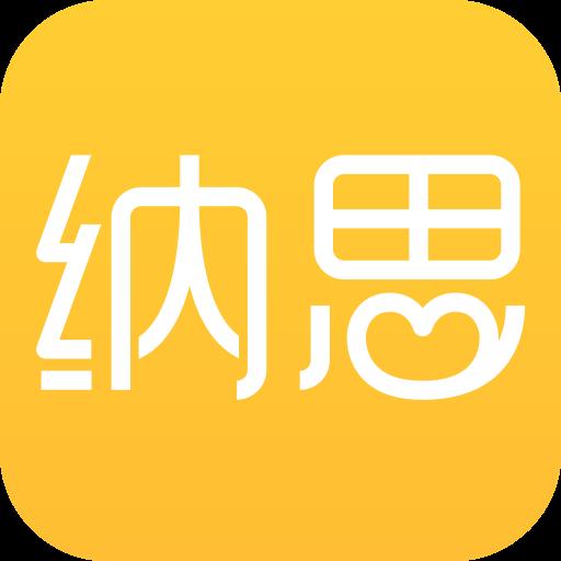 纳思网校官方最新版v1.1.0 免费版