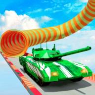 不可能的坦克特技官方最新版v1.0 安卓版