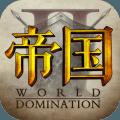 帝国王座无限金币破解版v1.2.1 最新版
