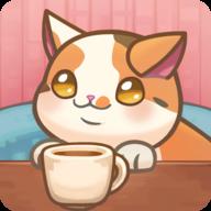 绒毛猫咖啡厅官方破解版v2.2.10 手机版