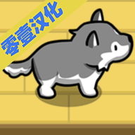 宠物豢养最新汉化版v1.24 正式版v1.24 正式版