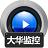 赤兔大华监控视频恢复最新版v11.11官方版