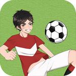 老师把我的足球拿走了安卓免费版v1.0 最新版