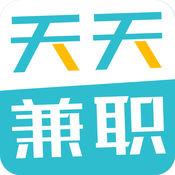 天天兼职免费版v2.0.1 手机版