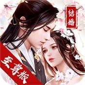 剑荡九州官网至尊版v1.1.2 最新版