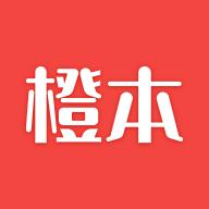 橙本官方版v1.1.7 安卓版