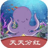 欢乐鱼场先行测试版v1.2 最新版v1.2 最新版