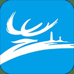 温州市民卡app最新版v2.4.0 手机版