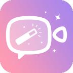 微信视频美颜大师vip破解版v1.0.4 免费版