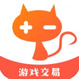 灵猫助手游戏交易平台官方版v1.0.0 手机版