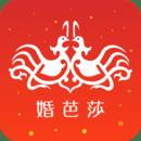 中国婚博会筹婚服务版v7.6 安卓版