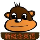 新概念英语同步学app免费版v1.0 最新版